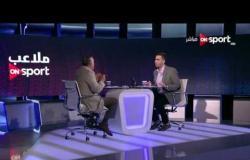 ملاعب ONsport - ك. أحمد الشناوي: تطبيق الحكم الخامس لن يتم بسهولة في 20 يوماً