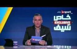 خاص مع سيف: رد الإعلامي سيف زاهر على منتقديه بسبب رفضه لبيان اتحاد الكرة الأخير