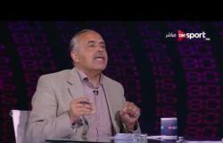 ملاعب ONsport - ك. أحمد الشناوي: قرار كاساي في مونديال الأندية بعد الاستعانة بالفيديو كان خطأ