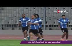حلقة ملاعب ONsport - الثلاثاء 07 مارس 2017