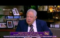مساء dmc - رجائي عطية: أسفت على دفاعي عن قاتل الرئيس السادات