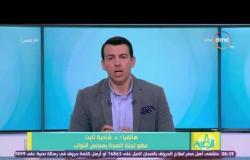 """8 الصبح - د/شادية ثابت تكشف حقيقة تصريحات وزير الصحة أن """"عبد الناصر السبب فى تدهور الصحة والتعليم"""""""
