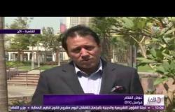 """الأخبار - إنطلاق فعاليات ملتقى """"بناة مصر"""" فى دورته الثالثة"""