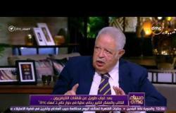 مساء dmc - رجائي عطية: الرئيس مبارك لم يكن له يد في قتل المتظاهرين ولم يخلع ولم يفتعل حرب أهلية