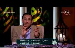 """الشيخ خالد الجندي: لو بتطلع صدقه والراجل شتمك سيبهاله""""  - لعلهم يفقهون"""