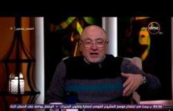 """الشيخ خالد الجندي: عن """"الأضرحة"""" """"فضيحة كبرى فى بلد الأزهر"""" - لعلهم يفقهون"""