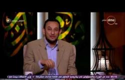 خالد الجندي: يشرح 4 أنواع من قراءات القرآن - لعلهم يفقهون