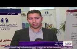 الأخبار- الأمير طلال بن عبد العزيز يترأس اليوم إجتماع الدورة العادية الـ14لمجلس أمناء الشبكة العربية