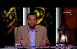 """الشيخان خالد الجندي ورمضان عبدالمعز يفسران قول الله تعالى: """"أولئك على هدى من ربهم""""  - لعلهم يفقهون"""