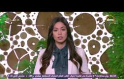 8 الصبح - حلقة عن الوكالة المصرية للشراكة من أجل التنمية - حلقة الثلاثاء 14-3-2017