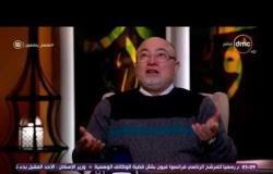 """الشيخ خالد الجندي: """"قراءة القرآن تبعد الإنسان عن التفاهات"""" – لعلهم يفقهون"""