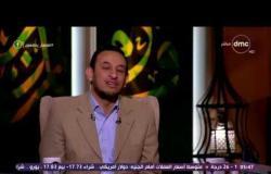 متصلة: مش بقدر أتوضا.. خالد الجندي: بخة هنا وبخة هنا  - لعلهم يفقهون