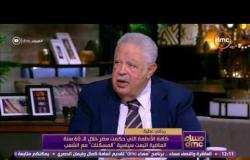 مساء dmc - رجائي عطية: مصر على شفا الإفلاس وهذه مشكلة تعويم الجنيه