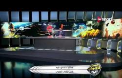 سمير حلبية لـ مساء الأنوار: الأمن وافق على حضور 5 آلاف متفرج مباراة العودة أمام دجوليبا المالي