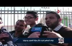 خاص مع سيف: لقاء خاص مع عمرو الدسوقى وحديث عن فرص فريق المصرى ببطولة الكونفدرالية