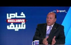 خاص مع سيف: لقاء خاص مع عصام عبد الفتاح رئيس اتحاد الكرة الأسبق وحديث عن قرار حل اتحاد الكرة