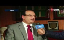 خاص مع سيف: لقاء مع د. أحمد الشعراوى محافظ الدقهلية وحديث عن أزمة نادى المنصورة