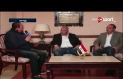 خاص مع سيف: لقاء مع اثنين من نجوم فريق المصرى وحديث عن مباراة العودة بالبطولة الكونفدرالية