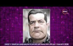 عيش الليلة - شوف شكل شريف سلامة وداليا مصطفى بعد 50 سنة .. مش هتصدق شكلهم