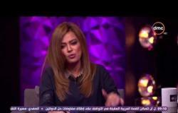 عيش الليلة - داليا مصطفى تحكي موقف طريف جدا عن حملها بعد 6 شهور فقط من الزواج