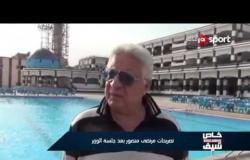 خاص مع سيف: تصريحات مرتضى منصور بعد جلسته مع وزير الرياضة خالد عبد العزيز