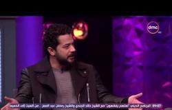 عيش الليلة - شريف سلامة يكشف ما فعله الفنان الراحل محمود عبد العزيز معه في البحر قبل التمثيل