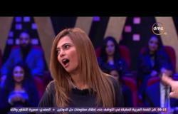 عيش الليلة - لعبة الأغاني مع شريف سلامة وداليا مصطفى وأشرف عبد الباقي