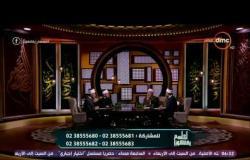 """لعلهم يفقهون - الشيخ خالد الجندى: """"اللبوس"""" لا يبطل الوضوء عند أبى حنيفة"""