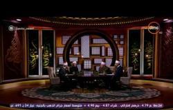 لعلهم يفقهون - الشيخ خالد الجندى: لمس فرج الغير لا يبطل الوضوء عند أبى حنيفة