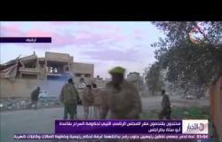 الأخبار - محتجون يقتحمون مقر المجلس الرئاسي الليبي لحكومة السراج بقاعدة أبو ستة بطرابلس