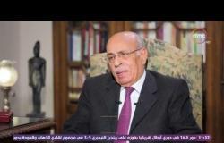 مساء dmc - الدكتور/ مفيد شهاب: قررت اعتزال العمل السياسي والحزبي وعدت للتدريس بالجامعة