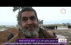 الأخبار - آلاف العراقيين يواصلون الفرار من غرب الموصل مع إحتدام المعارك