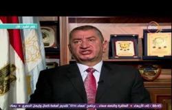 8 الصبح - محافظ كفر الشيخ يتحدث عن الملتقى الوظيفي المقرر إنعقاده لتوفير فرص عمل لأبناء المحافظة