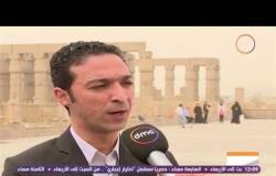 الأخبار - الأقصر تختتم إستعداداتها للإحتفال بإختيارها عاصمة للثقافة العربية