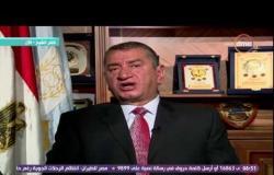 """8 الصبح - محافظ كفر الشيخ يكشف تفاصيل أزمة """"بحيرة البرلس"""" ومظاهرة الصيادين"""