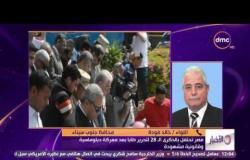 الأخبار - مصر تحتفل بالذكرى الـ28 لتحرير طابا بعد معركة دبلوماسية وقانونية مشهورة