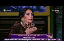 مساء dmc - علية عبد الغني محامي بالنقض والإدارية العليا: أرفض أن أصبح قاضية لهذه الأسباب