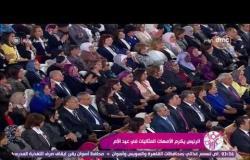 السفيرة عزيزة - الرئيس السيسي يكرم الأمهات المثاليات في عيد الأم