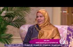 """السفيرة عزيزة - عفاف سالم"""" الأم المثالية """" ... أم لـ 3 أولاد يعانون من ضمور في العضلات"""