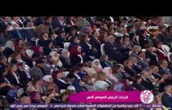 السفيرة عزيزة - قرارات الرئيس السيسي في عام المرأة المصرية 2017