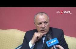 مساء الأنوار: لقاء مع هانى أبو ريدة عقب اجتماع اتحاد الكرة ورفض فكرة الاستقالة بعد قرار الحل