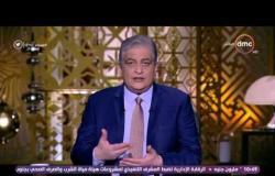 مساء dmc - صحيفة إيطالية: احتياطي الغاز الضخم بسواحل مصر يجعلها تقف على أرض صلبة