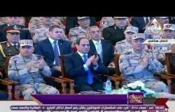 مساء dmc - الرئيس السيسي : الإرهاب يسئ للدين في العالم كله وجنودنا يسقطون دفاعاً عن الـ 90 مليون