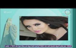 8 الصبح - خبيرة التجميل شروق نائل تكشف للسيدات والبنات عن خطوات الميك اب الصحيحة