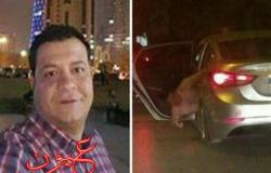 الداخلية    تضع العقيد الصباح على ''نشرة حمراء'' عقب هروبه للسعودية