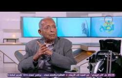 8 الصبح - لقاء مع د/رفعت السعيد حول التحالف مع الإخوان والإفراج عن الإرهابيين فى عهد مرسى