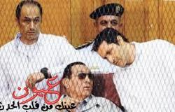 بلاغ للكسب غير المشروع ضد مبارك ونجليه جمال وعلاء