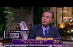 مساء dmc - وزير النقل : تعرض الخط الأول للمترو لعطل لمدة ربع ساعة فقط يعرض القاهرة لأزمة كبيرة