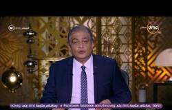 مساء dmc - مكتب رويترز بالقاهرة : داعش تعلن مسئوليتها عن هجوم لندن