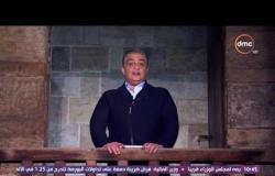 """مساء dmc - أسامة كمال """" منذ مطلع السبعينات والشيخ ياسين التهامي يخلق حالة روحانية رائعة للمستمع"""""""